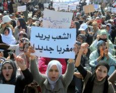 Le Maroc de nouveau face à la contestation populaire : Manifestations contre les inégalités et pour la démocratie à Casablanca