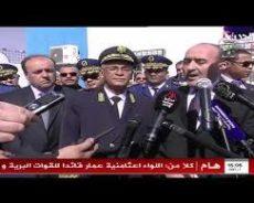 L'Algérie assure qu'«Israël, un pays européen et un pays arabe» veulent la déstabiliser