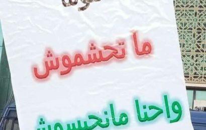 Algérie / Maghribi/daridja: une langue dont les structures langagières semblent dériver directement du punique