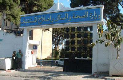 Algérie / Le Hirak à l'épreuve de la pandémie mondiale