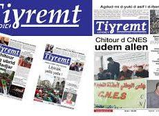 Algérie / Médias : Le journal Tighremt interdit d'impression après seulement 4 numéros