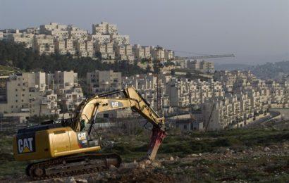 Palestine / Précis juridique à l'intention de la Cour Pénale Internationale