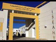 Le MECAM sera basé à Tunis et dirigé par le politologue algérien Rachid Ouaissa : Un nouvel Institut pour mieux comprendre le Maghreb