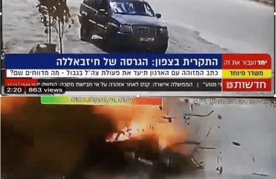 Israël et le Hezbollah: la politique de dissuasion se confirme
