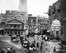 Quelle solution pour le conflit israélo-palestinien ?