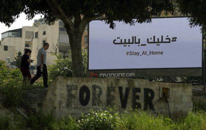 Le Liban face à la quarantaine et au confinement : entre perspective historique et enjeux politiques et économiques