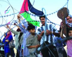 La vie des Palestiniens compte