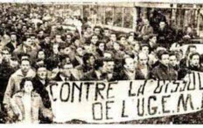Algérie / 64ème ANNIVERSAIRE DE L'UGEMA – «L'intelligentsia au cœur des djebels» – la plume et le fusil dans la révolution- l'UGEMA: La voix des hommes libres