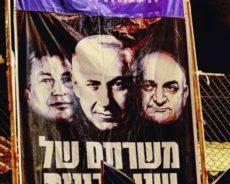 Israël perd son meilleur