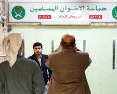 La Jordanie dissout les Frères musulmans