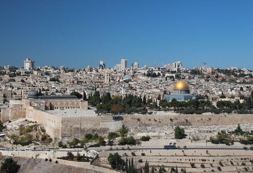 500 ans d'histoire de Jérusalem, numérisés et accessibles à tous