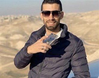 83 organisations envoient un appel urgent aux procédures spéciales de l'ONU sur le meurtre délibéré d'Ahmad Erekat