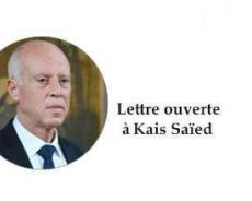Tunisie / Lettre ouverte à l'attention de son excellence monsieur le Président de la République