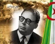 Algérie / Moufdi Zakaria : Hommage au grand poète et militant de l'unité nationale et maghrébine
