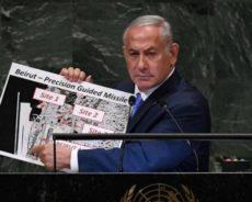 Israël détruit Beyrouth-Est avec une arme nouvelle