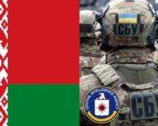 Biélorussie – Des agents de la CIA impliqués dans l'opération du SBU