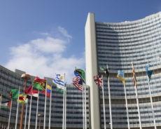 Lutte contre la corruption / Première reprise de la onzième session du Groupe d'examen de l'application (11e GRI)