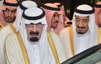 La dynastie wahhabite et le bradage de la Palestine