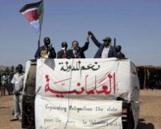 Le Soudan proclame la laïcité : Est-ce le déclin de l'islam politique ?