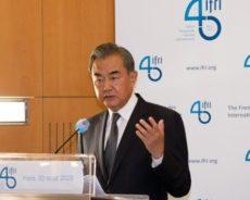 [Vidéo] Conférence avec Wang Yi, Conseiller d'État et Ministre des Affaires étrangères de la République populaire de Chine