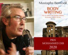Algérie / 7e édition du Prix Mohamed-Dib : Mustapha Benfodil, lauréat en langue française avec Body Writing