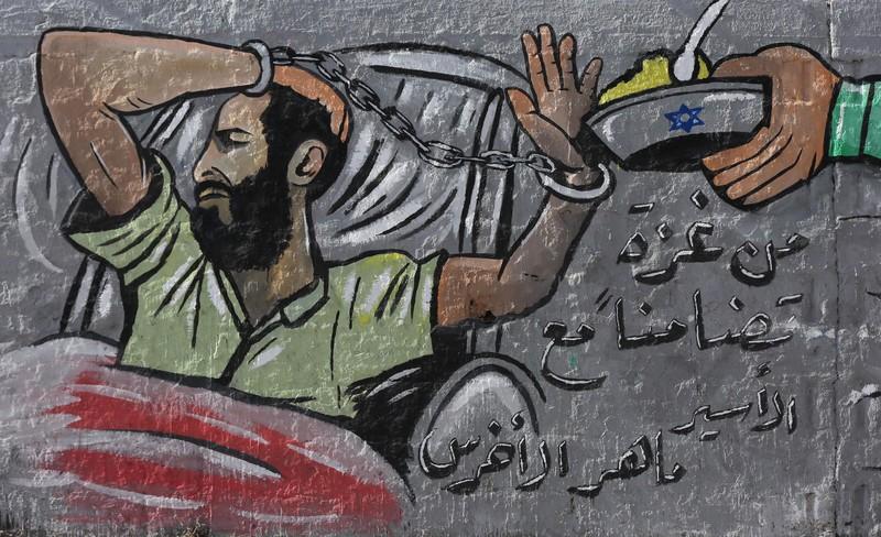 La mort lente d'un prisonnier politique palestinien, en grève de la faim depuis 3 mois