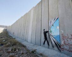 Appel à la société civile internationale à se joindre à eux : Palestiniens et Israéliens appellent à un État démocratique unique