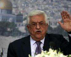 Comment l'Autorité palestinienne piège son peuple