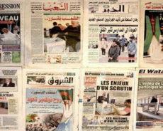 Algérie / Révision constitutionnelle : l'enjeu de la participation mis en avant