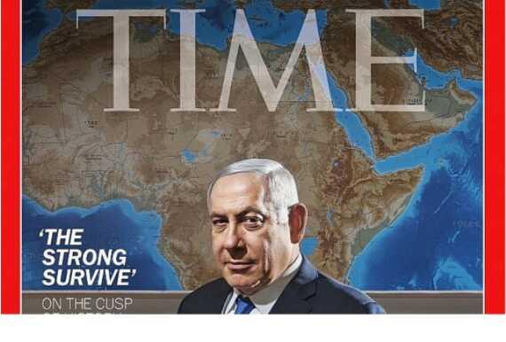 Sur la nature de l'Etat israélien