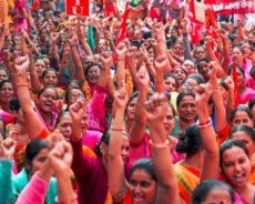 La classe ouvrière s'unit à travers l'Inde : une grève de 250 millions de personnes !