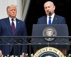 Stratégie de Trump au Moyen-Orient : Unilatéralisme, Déni et Défi du Droit International