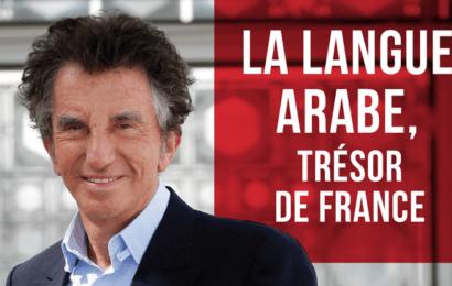 Langue Arabe : Un combat contre l'air du temps