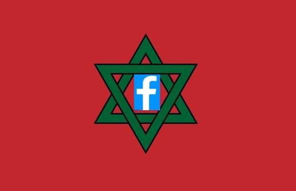 Facebook soutient-il le Maroc dans sa guerre contre les Sahraouis ?