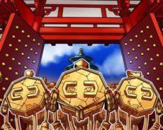 La Chine sera le premier pays à lancer une monnaie numérique