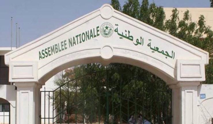 Mauritanie – Des groupes parlementaires veulent criminaliser la normalisation avec Israël