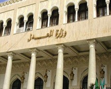 Déchéance de la nationalité pour les Algériens auteurs de graves préjudices aux intérêts de l'Etat