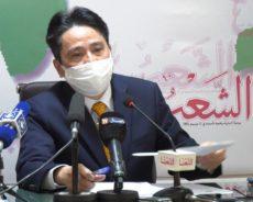 L'ambassadeur du Vietnam rend hommage aux journalistes algériens victimes du crash à Hanoï
