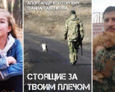 Ukraine / Cette guerre entre le Bien et le Mal n'a pas commencé hier… et elle ne se terminera pas aujourd'hui