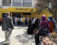 Algérie / Stress hydrique, manque d'huile, crise de liquidités et flambée des prix : Les ingrédients du malaise