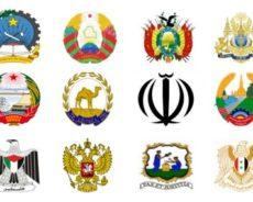 Le Groupe des Amis pour la Défense de la Charte de l'ONU