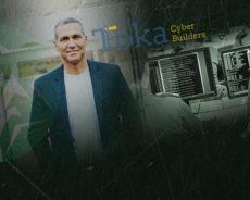 Toka, le plus dangereux logiciel espion israélien dont vous n'avez jamais entendu parler