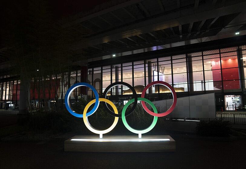 Entre ouverture et fermeture, l'avenir d'un Japon olympique