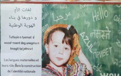 Le secret (biologique) des langues maternelles